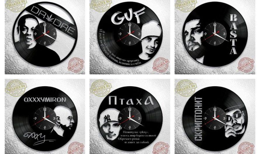 Макеты часов из виниловых пластинок с РЭП-исполнителями и важные новости!
